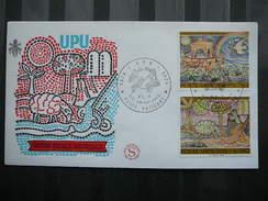 UPU Mosaics # Vatican Vatikan Vaticano FDC Cover 1974 - FDC