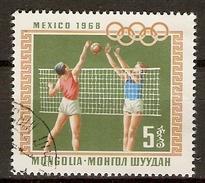 MONGOLIE     -    VOLLEY-BALL   -   Oblitéré .