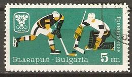 BULGARIE     -    HOCKEY SUR GLACE   -   Oblitéré .