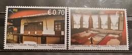 Kosovo, 2013, Mi: 243/44 (MNH)