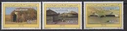 Mauritanie Mauretanien Mauritania 1994 Mi. 1024-B1024 Habitat Rural Architecture Architektur Chèvre Goat Ziege Fauna  ** - Mauritanie (1960-...)