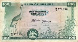 Africa  3 Notes Uganda Sudan Zaire - Billets