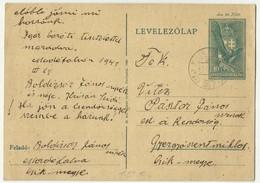 Hungary Madefalva - Romania Siculei -  M. Kir Post 367 Used 1941