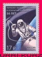RUSSIA 2015 Space First Spacewalk Of Soviet USSR Cosmonaut Astronaut Alexey Leonov 50th Anniversary 1v Mi 2149 MNH
