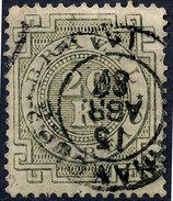 Stamp Brazil 1884 20r Lot#153 - Brésil
