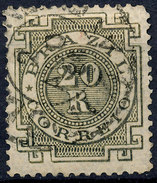 Stamp Brazil 1884 20r Lot#154 - Brésil