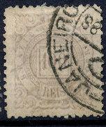Stamp Brazil 1888 100r Lot#162 - Brasile
