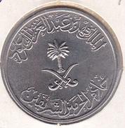 Saudi Arabia - 50 Halala 1987 - XF/SUP - Arabie Saoudite