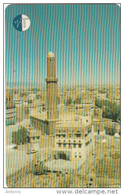 "YEMEN(Autelca) - Sana""a 80 Units, TeleYemen First Issue, Used - Yemen"
