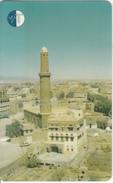 "YEMEN(Autelca) - Sana""a 80 Units(missing Colour), TeleYemen First Issue, Used - Yemen"