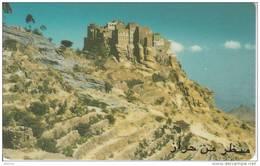 YEMEN(Autelca) - Haraz(240 Units, Light Blue), Used - Yemen