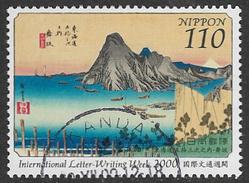 Japan SG2830 2000 International Correspondence Week 110y Good/fine Used [22/20055/5D] - Oblitérés