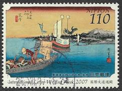 Japan 2007 International Correspondence Week 110y Good/fine Used [5/4921/ND] - Oblitérés