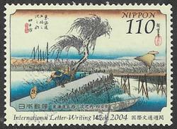 Japan SG3276 2004 International Correspondence Week 110y Good/fine Used [5/4918/5D] - Oblitérés