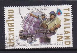 Thailand SG 1495 1990 12th Aniversary Of Thai Petroleum Authority Used - Thaïlande