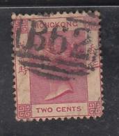 China  QV  2c  Stamp Tied   B62  Cancellation #  93799 - Usati