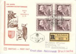 Österreich 4x1244 Auf R-FDC - FDC