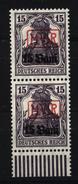 Militärverwaltung In Rumänien,1,I,Feld 86,xx - Besetzungen 1914-18