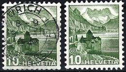 Switzerland 1948 - Chillon Castle, Lake Of Geneva & Dents Du Midi ( Mi 501 - YT 462 ) Two Shades Of Color