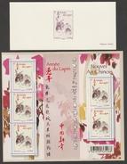 FRANCE/& CHINE  PROOF/EPREUVE  +BLOC   NOUVEL AN   ANNEE DU LAPIN **MNH Réf   BL 4