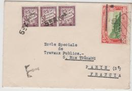 Ecu093 / ECUADOR -  Neuer Wertaufdruck 1933 In Paris Mit Nachporto (3-er Streufen) - Ecuador