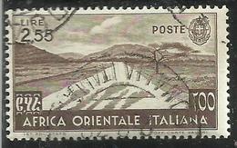 AFRICA ORIENTALE ITALIANA EASTERN ITALIAN AOI 1938 SOGGETTI VARI LIRE 2,55 USATO USED OBLITERE´ - Africa Orientale Italiana