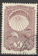 Sowjetunion 641 O