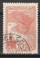 Sowjetunion 639 O