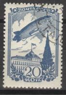 Sowjetunion 640 O