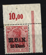 Militärverwaltung In Rumänien,4a,Eckrand Rechts Dgz,xx - Besetzungen 1914-18