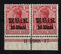 Militärverwaltung In Rumänien,4a,2988.17,xx - Besetzungen 1914-18
