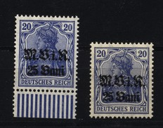 Militärverwaltung In Rumänien,6a,b,xx - Besetzungen 1914-18