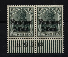 Militärverwaltung In Rumänien,8a,2919.18,xx - Besetzungen 1914-18
