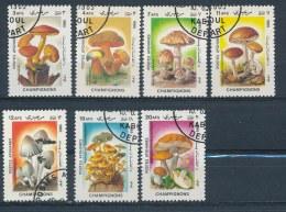 Afganistan 1985 Mi: 1411-1417 (Gebr/used/obl/o)(530) - Afghanistan