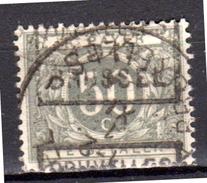 Port OBP TX16 Brussel Used(21834-b12)