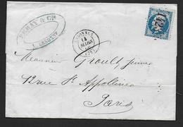 Seine Et Oise -   G.C.  1423  Et Cachet Type 15  ESSONNES - Marcophilie (Lettres)