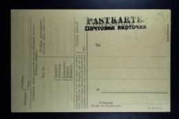 Letland / Latvia German Army Postcard With Handcancel PASTKARTE - Lettland