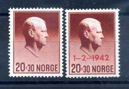1942 NORVEGIA SERIE COMPLETA MNH**
