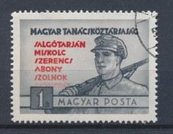 Hongarije/Hungary/Hongrie/Ungarn 1954 Mi: 1372 Yt: 1123 (Gebr/used/obl/o)(66) - Hongarije
