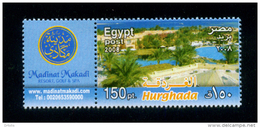 EGYPT / 2008 / SPECIAL ISSUE / TOURISM / HURGHADA / MAKADI ( RESORT ; GOLF & SPA ) / MNH / VF  . - Unused Stamps