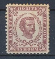 Montenegro 1874 Mi: 6 III (Ongebr/MH/Neuf Avec Ch/Ungebr/*)(366) - Montenegro