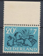 Nederland/Netherlands/Pays Bas/Niederlande 1952 Mi: 605 Nvph: 600 (PF/MNH/Neuf Sans Ch/**)(968) - 1949-1980 (Juliana)