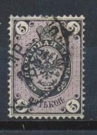 Rusland/Russia/Russland/La Russie 1866 Mi: 20 Xa (Gebr/used/obl/o)(67)