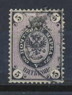 Rusland/Russia/Russland/La Russie 1866 Mi: 20 Xa (Gebr/used/obl/o)(68)