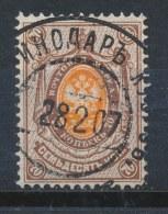 Rusland/Russia/Russland/La Russie 1889 Mi: 54 Y (Gebr/used/obl/o)(69)