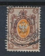 Rusland/Russia/Russland/La Russie 1889 Mi: 54 Y (Gebr/used/obl/o)(70)