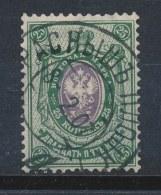 Rusland/Russia/Russland/La Russie 1889 Mi: 52 Y (Gebr/used/obl/o)(71)
