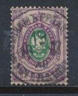 Rusland/Russia/Russland/La Russie 1884 Mi: 35 A (Gebr/used/obl/o)(72)