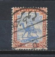 Soedan/Sudan/Soudan 1921 Mi: 35 Yt: 35 (Gebr/used/obl/o)(693) - Soedan (1954-...)