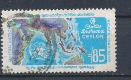 Ceylon/Ceylan 1972 Mi: 424 Yt: 441 (Gebr/used/obl/o)(785) - Sri Lanka (Ceylon) (1948-...)